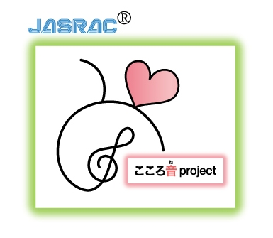 「こころ音プロジェクト」シンボルマーク(Rマーク入り).jpg